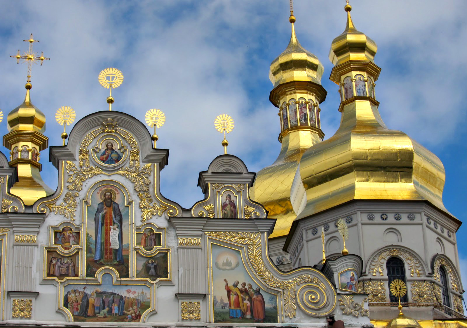 Кто и как отпразднует 25-летие Украины